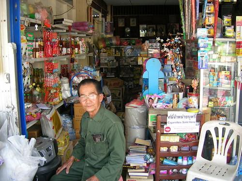 In Kanachanaburi, Thailand