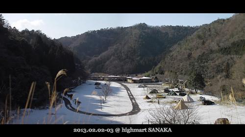 highmart2.jpg