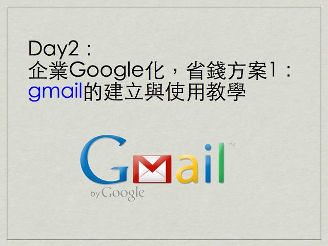 蔡正信_BNI長勝分會_ 資訊整理術20120410.006