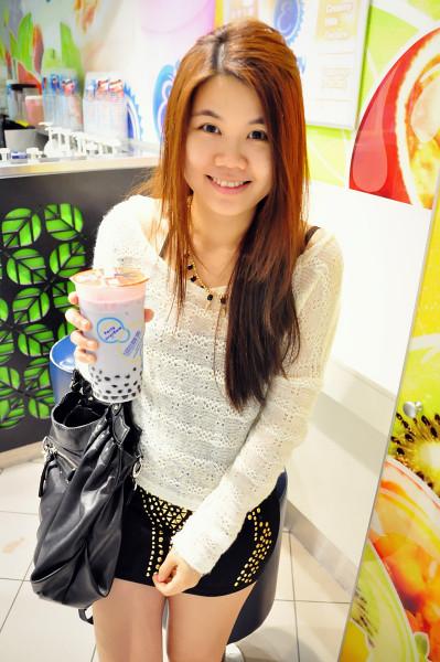 EasyWay Taro Milk Tea