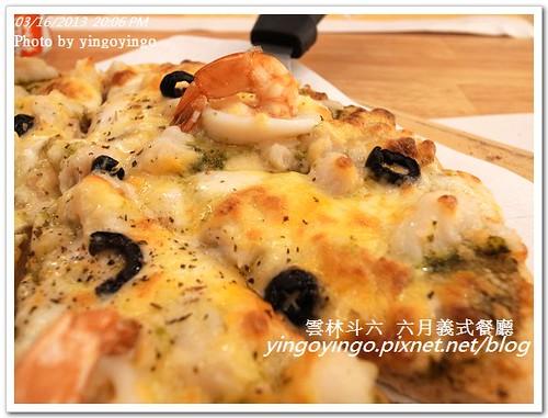 雲林斗六_六月義大利餐廳20130316_R0073159