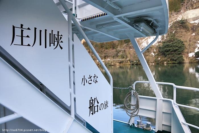 20130305_ToyamaJapan_0976 f