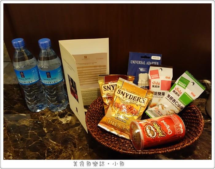【台北中山】華國大飯店/當月壽星專案/住宿+紅酒+溫泉+蛋糕+雙人晚餐5999元 @魚樂分享誌