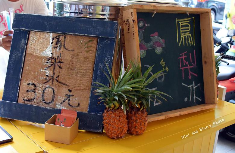 台中火車站飲料自由路鳳梨冰06