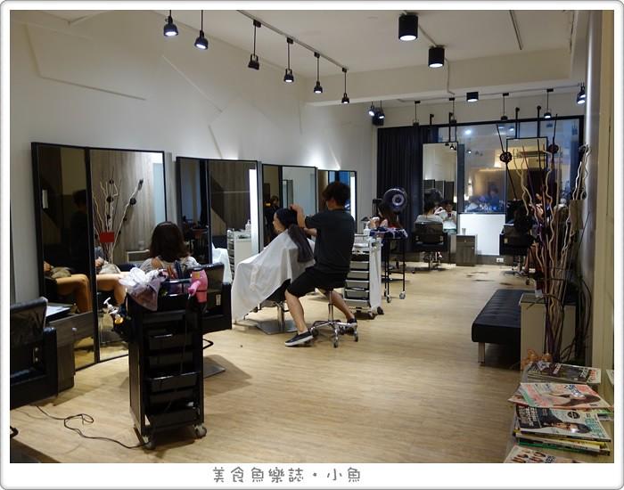 【台北中正】 A'mour Hair Salon 公館美髮/漂染/結構式護髮/貓咪坐檯 @魚樂分享誌