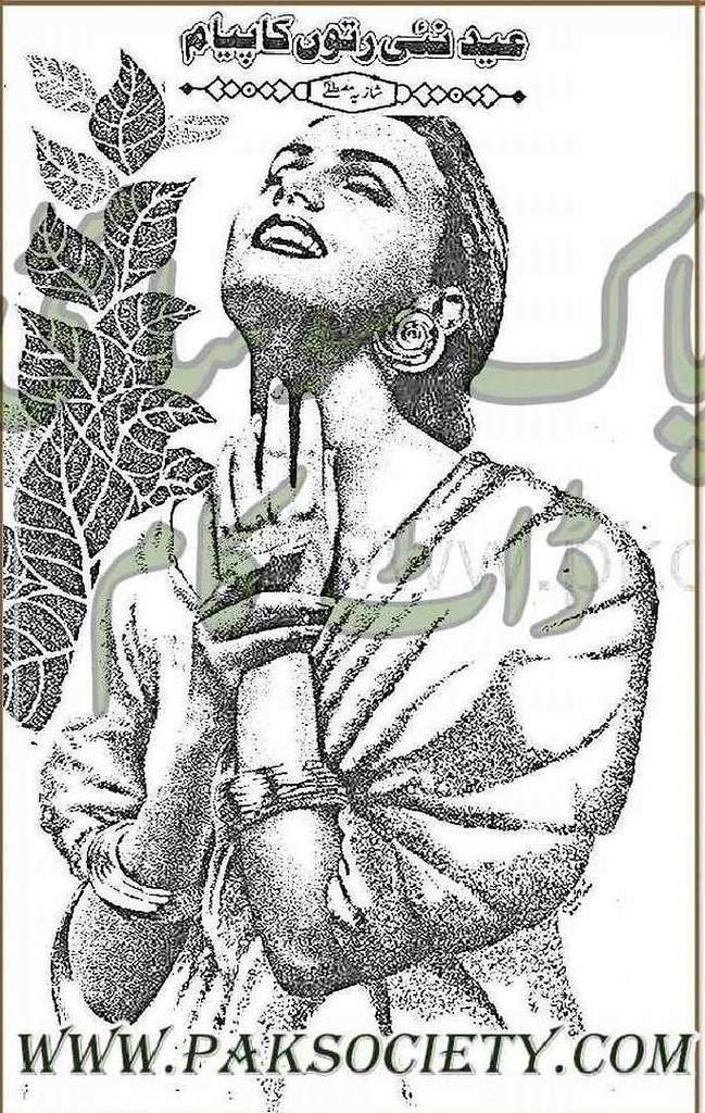 Eid Nayi Ruton Ka Pegham is a very well written complex script novel by Shazia Mustafa which depicts normal emotions and behaviour of human like love hate greed power and fear , Shazia Mustafa is a very famous and popular specialy among female readers