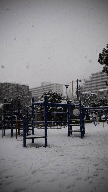 Minami Kasai Tokyo, Playground in Snow