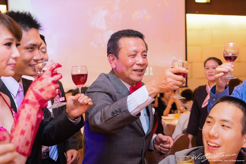 鎮州,思瑩,婚禮攝影,婚禮紀錄,新莊新農園會館,曹果軒,婚攝,Nikon D4,willytsao