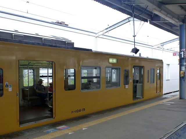 Header of mihara