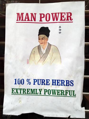 Man Power (rgb)