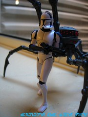 Clone Trooper Mixer