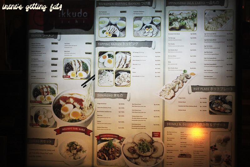 ikkudo-menu