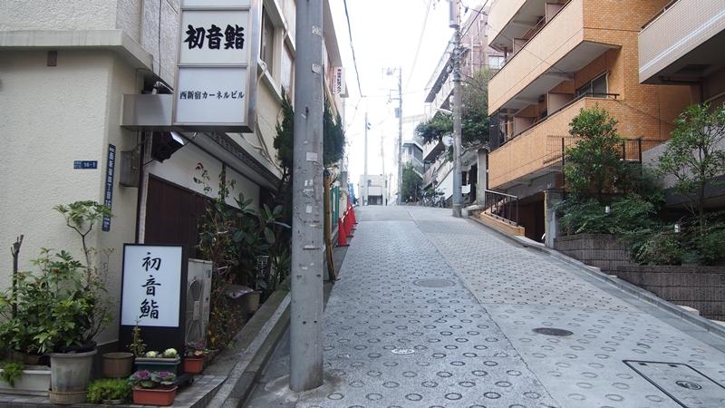 Tokyo Honeymoon 2013_day02_003