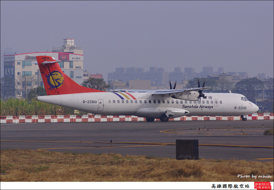 復興航空B-22810客機003