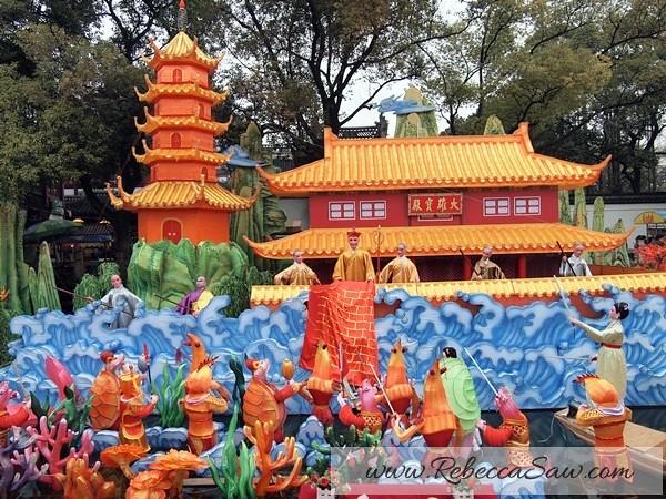 Shanghai Day 3 - RebeccaSaw-038