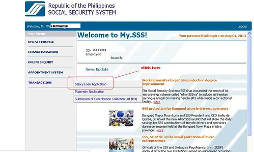 sss loan application 2