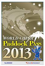 ワールドチェカパドックパス2013