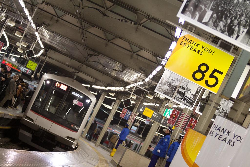 Tōyoko Line Shibuya Station②