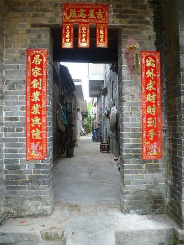 Guangdong13-Zhaoqing-Licha Cun (70)
