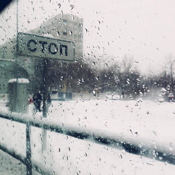 Снег остановись пожалуйста спасибо.