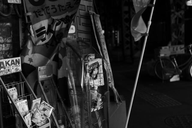 ガード下. Kanda Tokyo, Mar 2013. 081