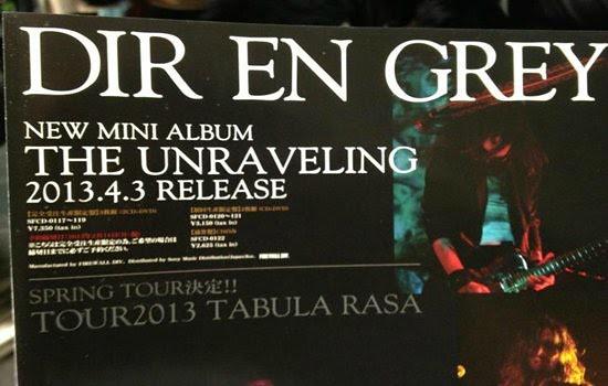 DIN EN GREY Divulga Teaser de 15 Segundos do Novo EP