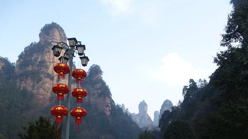 Hunan 13-Vers le Parc (6)
