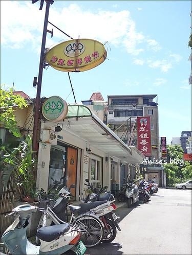 芳庭彼得餐廳_001