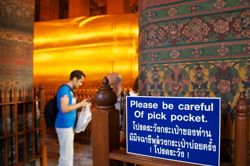 Trip to Bangkok2013-01-02 316
