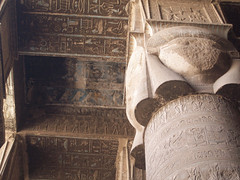 Hypostyle Hall of the Hathor Temple at Dendera (IV)