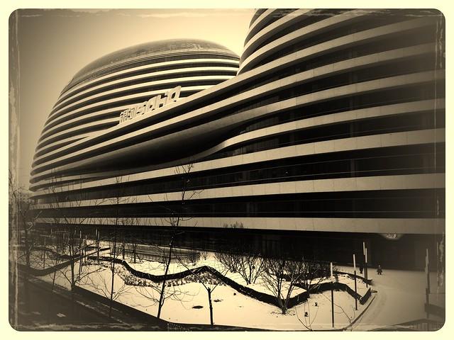 Soho Galaxy - Beijing Chaoyangmen