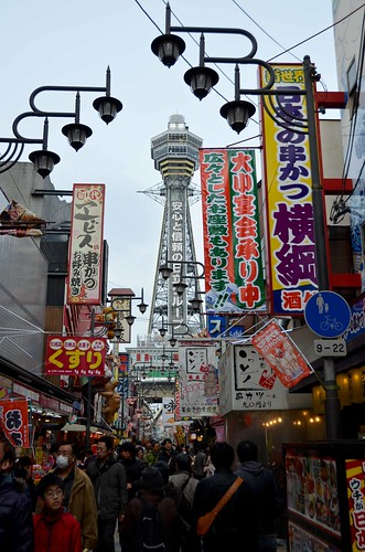 Tsutenkaku Tower in the Shinsekai District