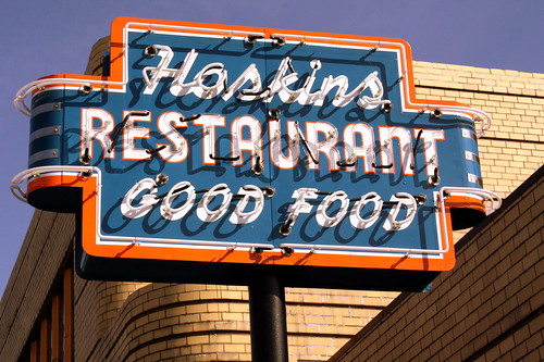 Hoskins Restaurant (Good Food) - Clinton, TN