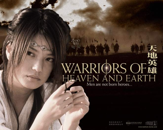 filem Warriors of Heaven And Earth