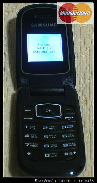 GT-E1150 (7)