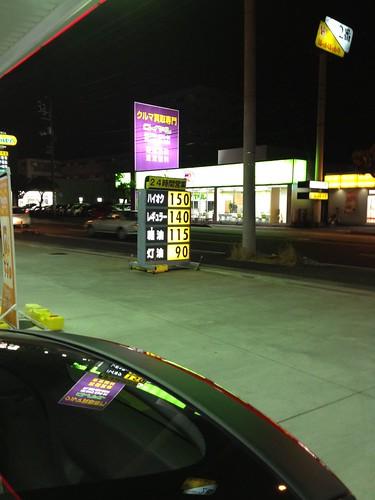 会社帰りにガソリンを入れる。 by haruhiko_iyota