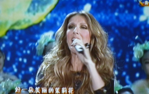Chine-Celine Dion et Song Zhu Ying (4)