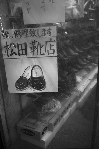 JE C2 15 027 福岡県直方市 RX1+So35 2#
