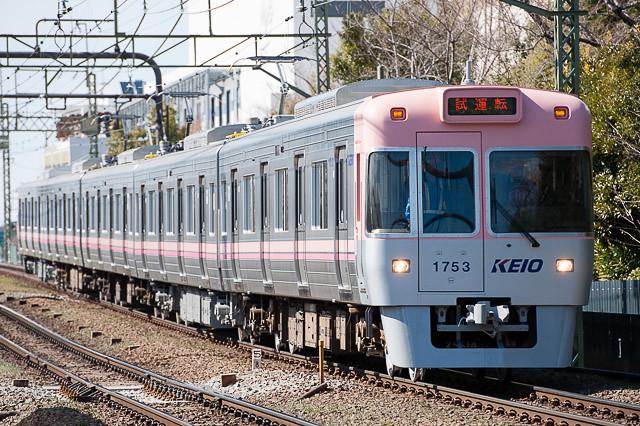 京王電鉄井の頭線1000系 1753F 出場試運転