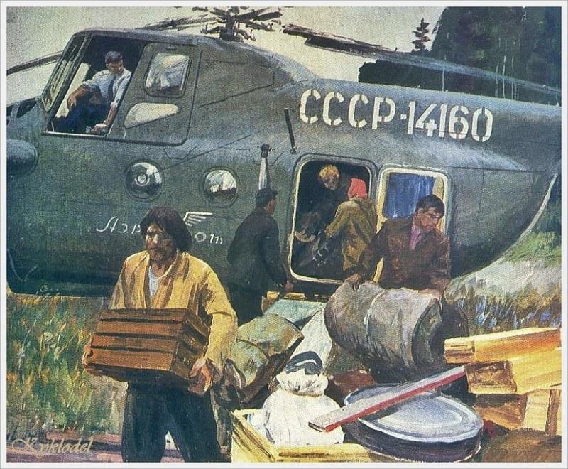 Титов Юрий Александрович (Россия, 1926 - 1998) «Десант»