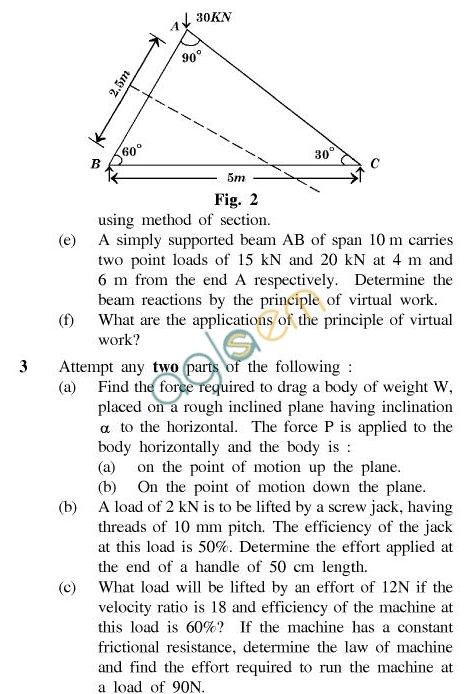UPTU: B.Tech Question Papers - AG-122 - Engineering Mechanics