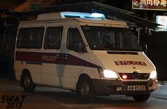 香港警務處 AM 8538 深水埗警區