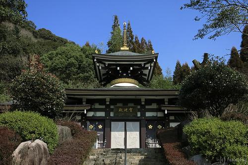 Kompira Shrine