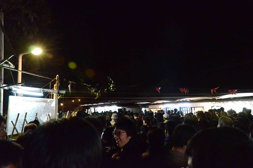 Crowded Omizutori Festival at Nara's Todaiji
