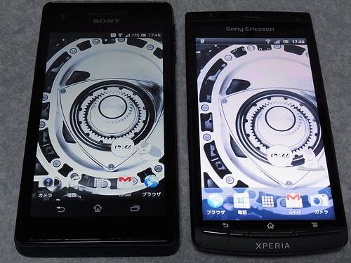 Xperia VL(SOL21)を使ってみて