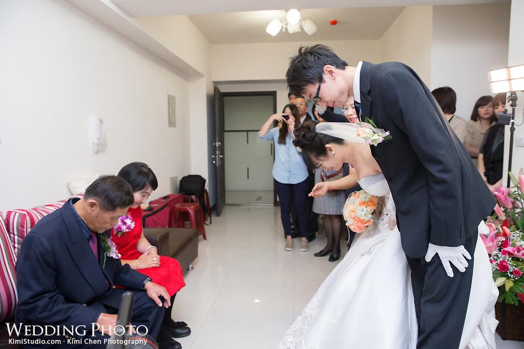 2013.02.15 Wedding-093