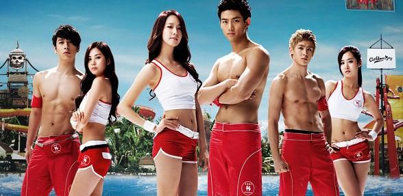 Ok taecyeon dating 2013 calendar 1