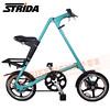 186-204 STRIDA 16吋LT版折疊單車(碟剎)消光湖水綠色2013年版1