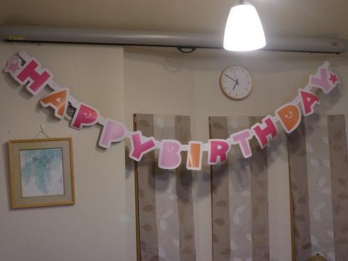 3歳のお誕生日のお祝い