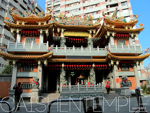 CaishenTemple by williamnyk